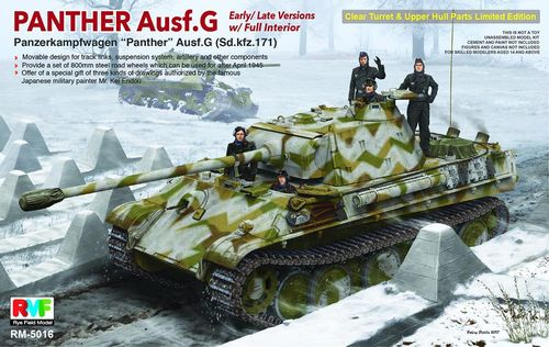 Panther Ausf.G Early/Late+ interior  1/35