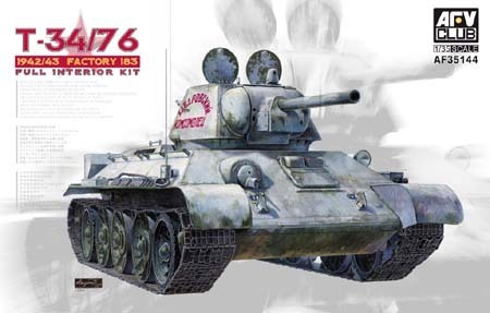 T-34/76 1943 super detailed interieur  1/35