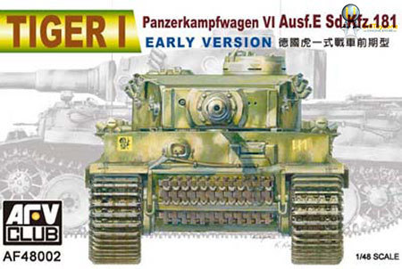 Tiger I early version 1/48
