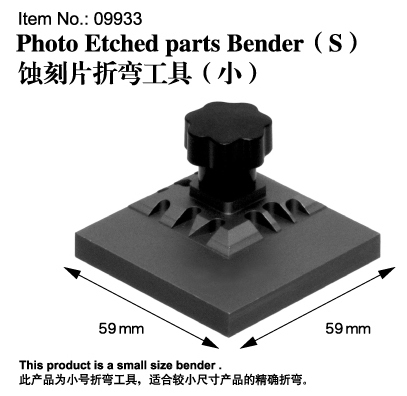 PhotoEtch (PE) Parts Bender Small
