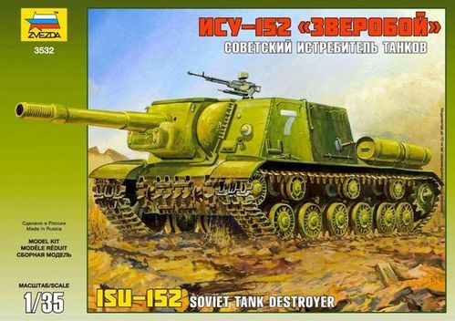 ISU-152 Soviet Self-propelled Gun