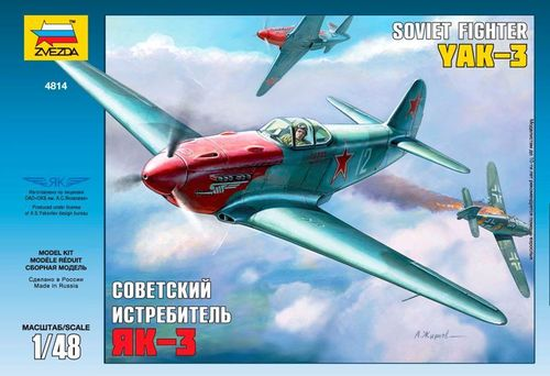 YAK-3 Soviet WWII Fighter