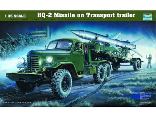HQ-2 Missile on Transport trailer  1/35