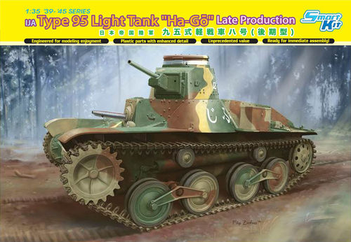 "IJA Type 95 Light Tank ""Ha-Go"" Late Production  1/35"