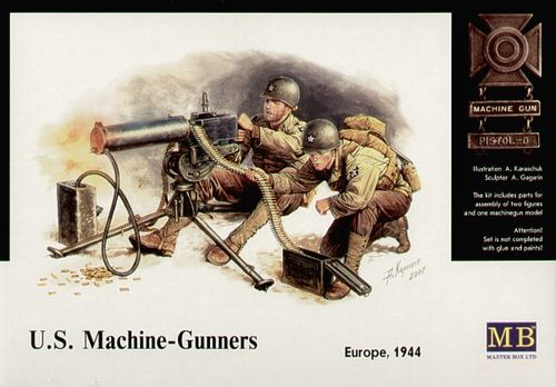 US MACHINE GUNNERS 1/35