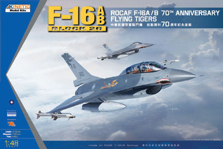 F-16A/B ROCAF 70TH ANN.Marking  1/48