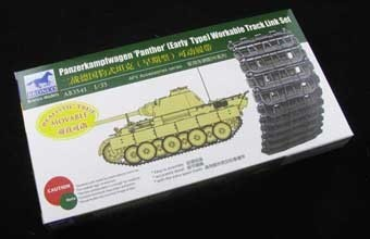 Workable Track Link Set  Panther Early Type  1/35
