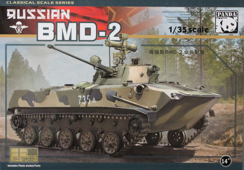 RUSSIAN BMD2 1/35