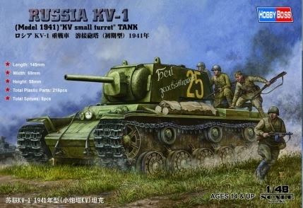 KV-1 (model 1941) KV small turret tank 1/48
