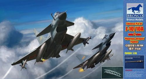 Chinese PLAAF J-10A 'Vigorous Dragon' Single- seat Fighter 1/48