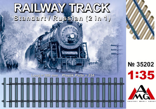 Railway track (Standard/Russian 2 in 1)  1/35
