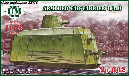 Armored car-carrier (DTR)  1/72