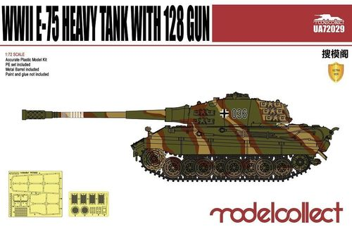 E-75 Heavy Tank with 128 Gun