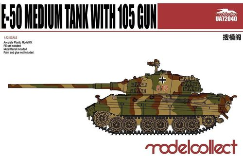 E-50 Medium Tank with 105 gun