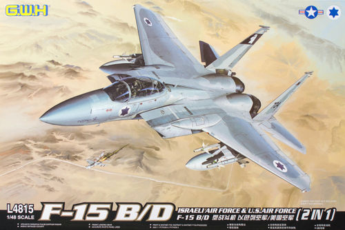 F-15B/D Israeli Air Force & U.S.Air Force2 in 1/48