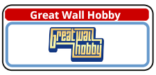 Great Wall Hobby/ LionRoar