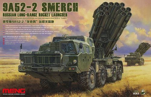 9A52-2 Smerch-M multiple rocket launcher 1/35