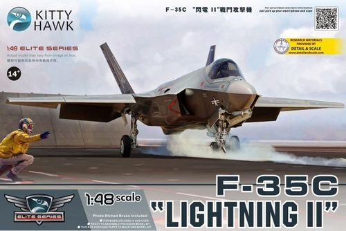 F35C LIGHTING II