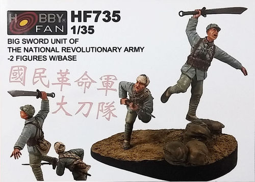 Big Sword Unit of the National Revolutionary Army 1/35