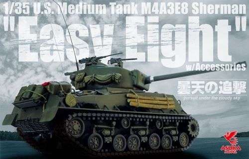 M4A3E8 Sherman Easy Eight with acc.1/35