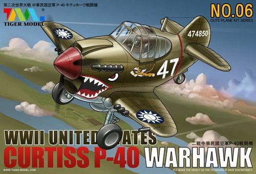 Cute Plane WWII: Curtiss P40 Warhawk
