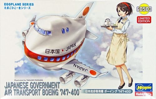 Eggplane:Japanese goverment air transpo