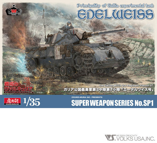 Edelweiss 1/35 Principality of Gallia