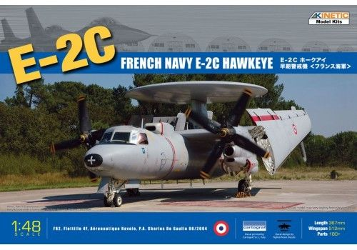 E-2C FRENCH 4 BLADES 1/48