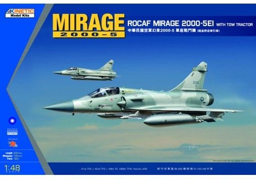 Mirage 2000C ROCAF W/Tractor in 1:48  1/48