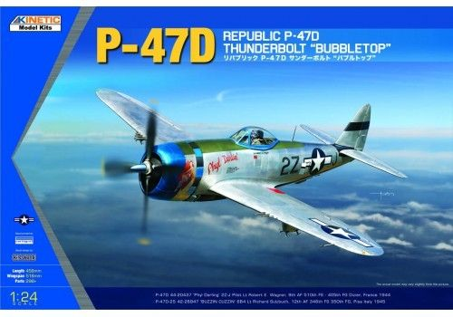 P-47D Thunderbolt Bubble top 1/24