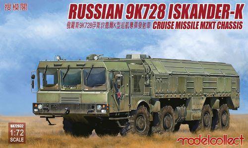 Russian 9K728 Iskander-K cruise missile luncher MZKT chassis