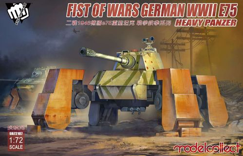 Fist of War German WWII E75 heavy panzer 1/72