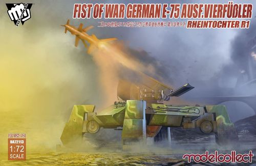 Fist of War German WWII E75 Ausf.vierfubler Rheintochter 1  1/72