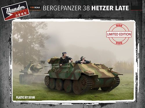 Hetzer (late) Bergepanzer  Limited edition 1/35
