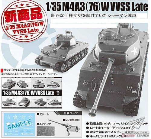 M4A1 Sherman mid prod vvss suspension 1/35