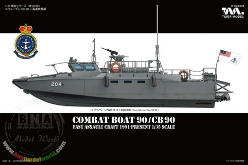 Sweden CB-90 FSDT Assault Craft  1/35