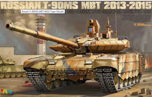 Russian T-90MS MBT 2013/15