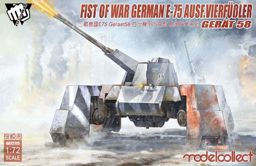 Fist of War German WWII E75 Ausf.vierfubler Gerat 58  1/72
