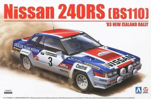 Nissan 240RS '83 New Zealand Rally Ver.