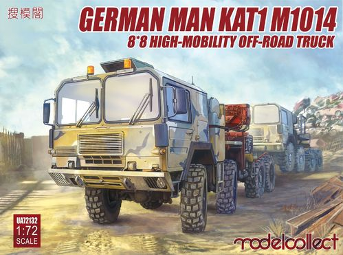 MAN KAT1M1014 8*8 HIGH-Mobility off-road truck
