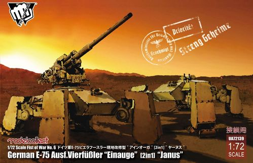 "Fist of War: WWII E-75""Einauge""[2 in 1]""Janus"" 1/72"