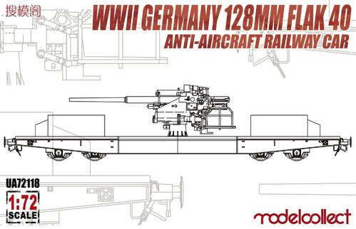 128mm Flak 40 Anti-Aircraft Railway Car 1/72