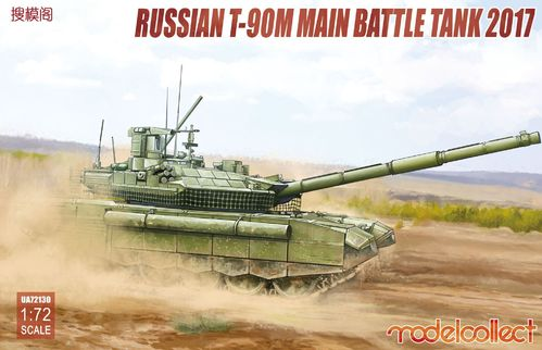 T-90M Main Battle Tank 2017