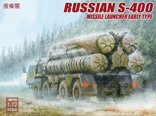 S-400 Missile Launcher early  1/72