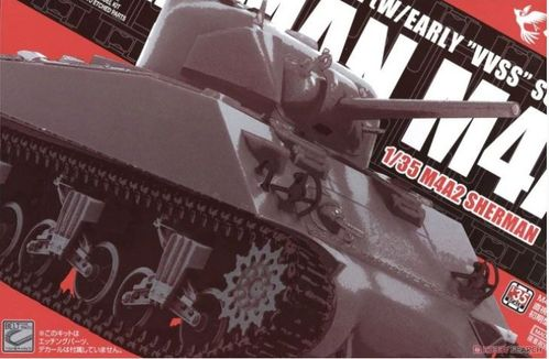 M4a2 Sherman Direct Vision 1/35