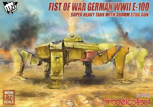 Fist of War: WWII E-100 + 380mm stug gun 1/72