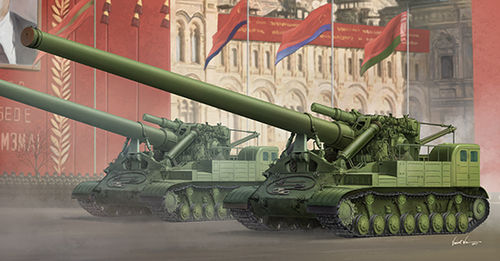 Soviet 2A3 Kondensator 2P 406mm Self- -Propelled Howitzer 1/35