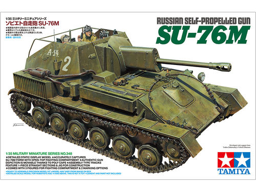 Russian Self-Propelled Gun SU-76M 1/35