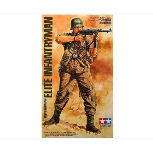 WWII German Elite Infantry Man 1/16