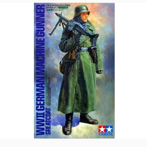 WWII German Machine Gunner 1/16